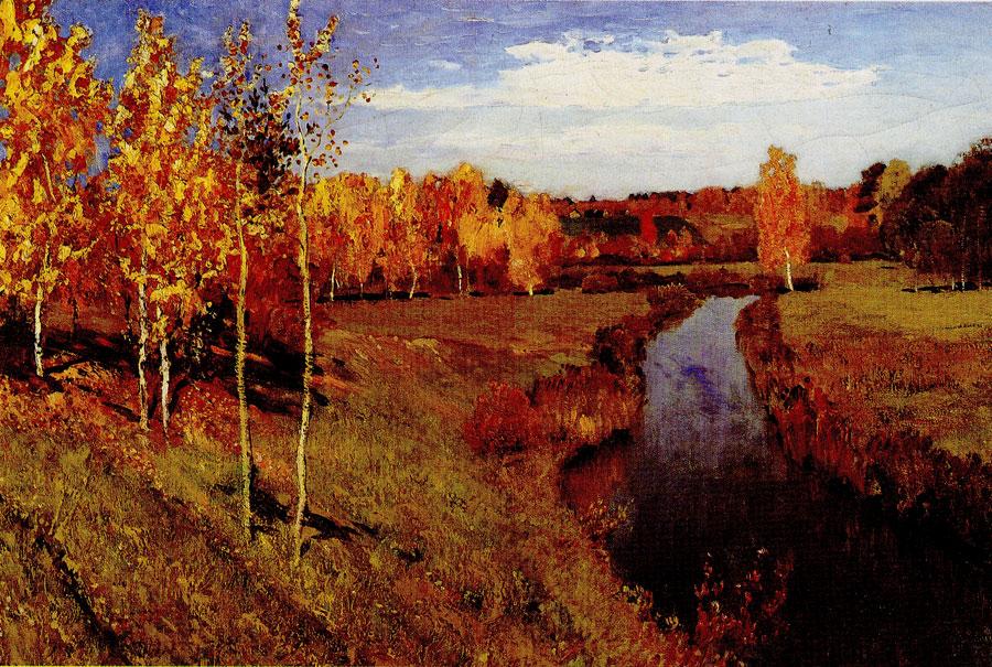 Горы осенью фото