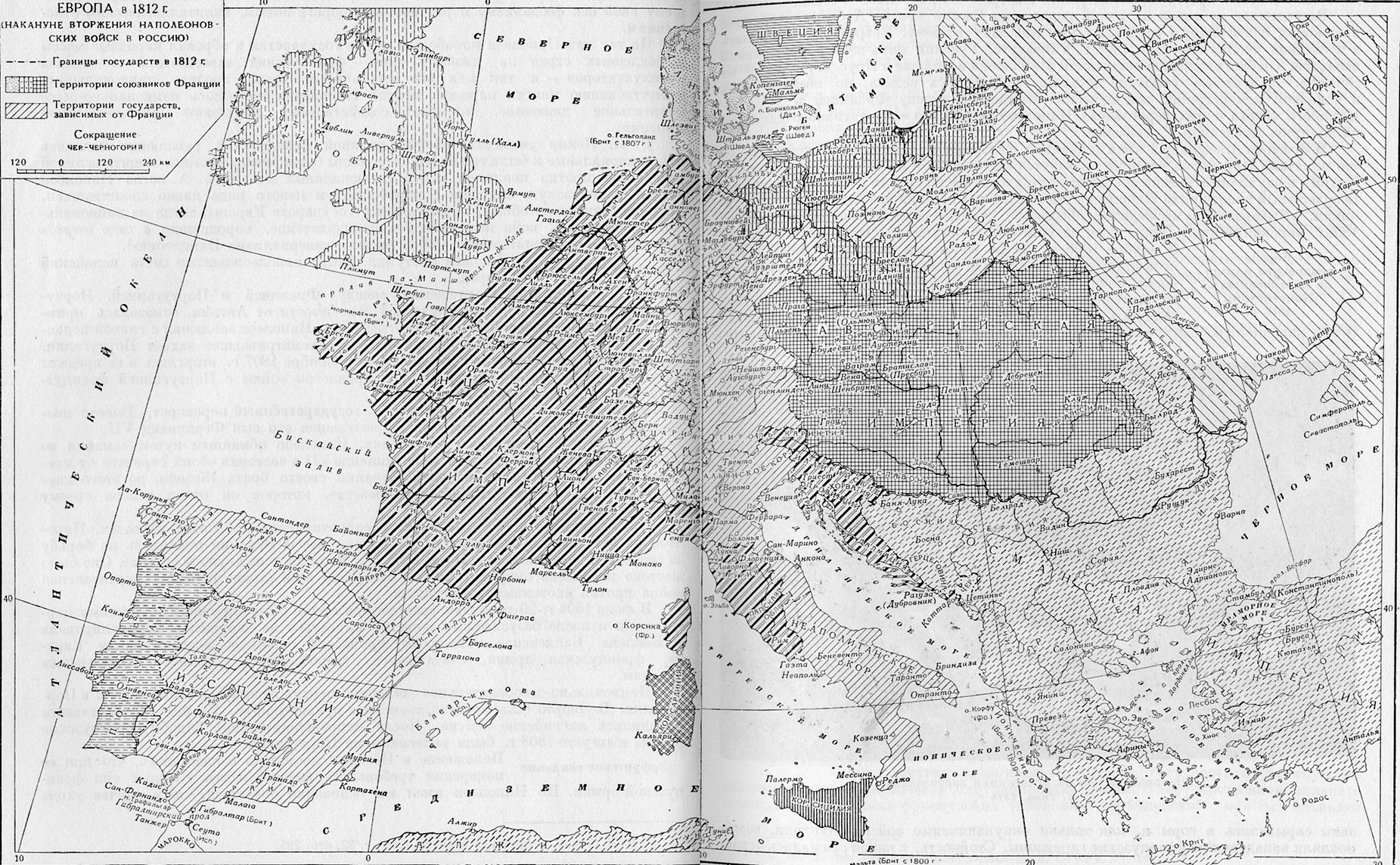 Карта европа в 1812 г