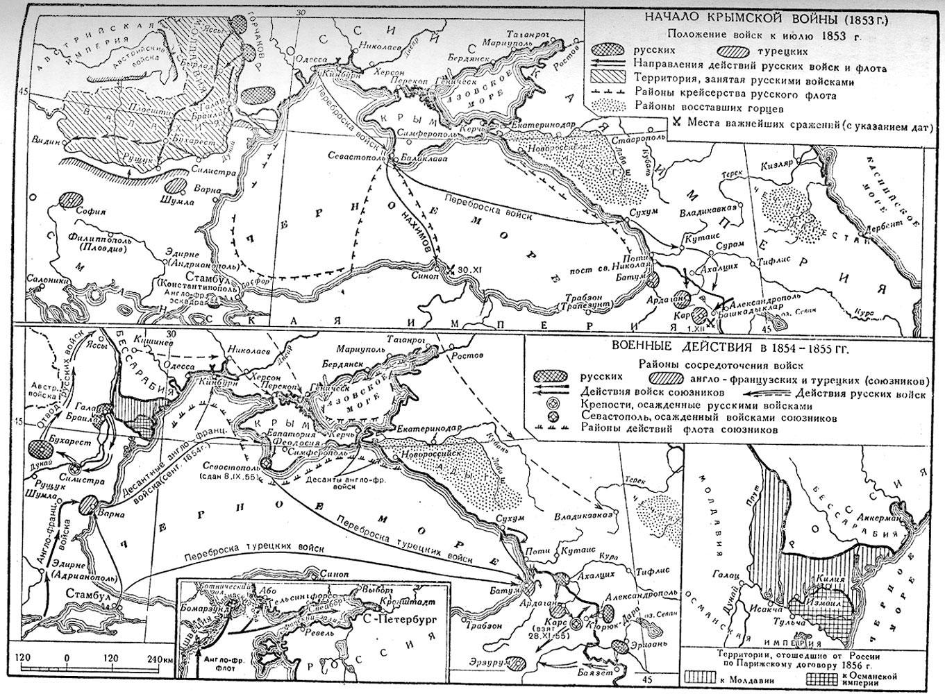 Крымская Война Карты