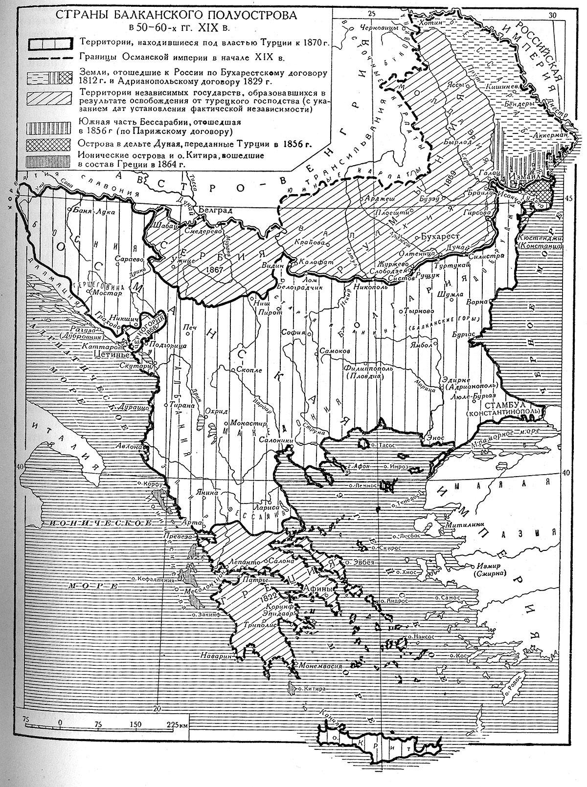 Карта страны балканского полуострова